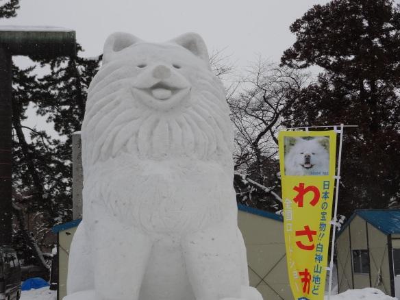 Aomori-ken-06