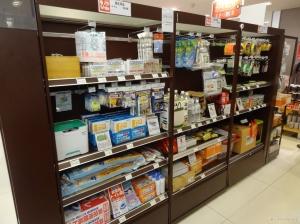La rayon séisme d'une grande enseigne japonaise.